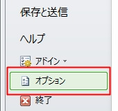 Excelの枠線を非表示(消す)にする方法