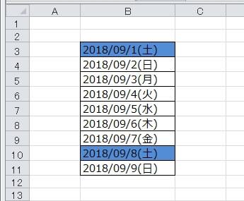 日付の文字列の中の曜日を判定して、色を変更する方法(条件付き書式)