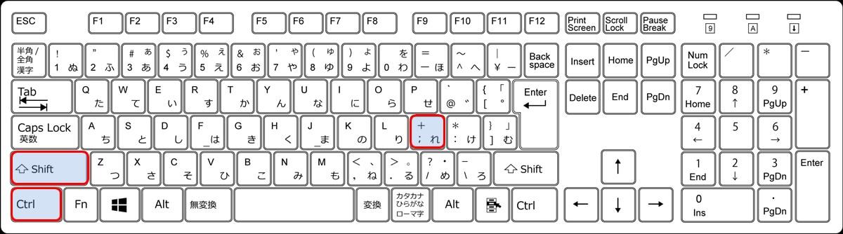 複数行、複数列を一気に挿入できるショートカットキー
