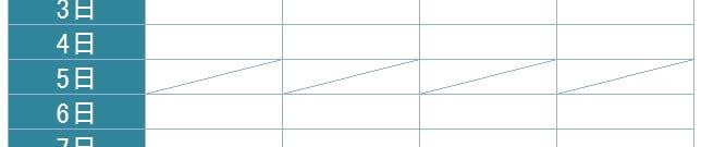 複数のセルに一括で斜め線を引く