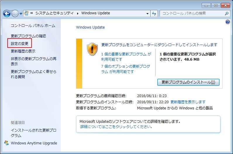 Windows10アップグレードが46%で止まる時の回避策