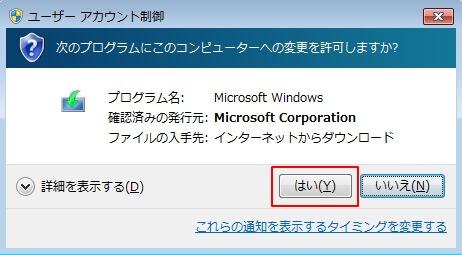 Windows10のインストーラ(ISO)をDVDに焼く!