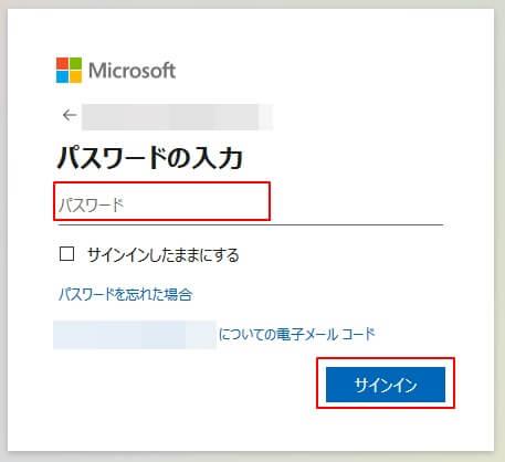 Officeのプロダクトキーを確認する